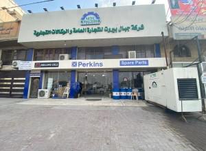 Al-Nashaf Al-Ashraf Branch